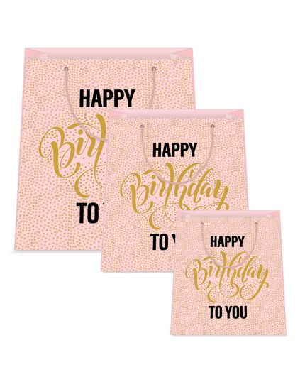 Busta Shopper Carta Happy Birthday Rosa Scritta Oro Varie Dimensioni