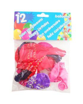 Palloncini Lattice Medi Multicolor Scritta Buon Compleanno e Fantasie Miste 12pz